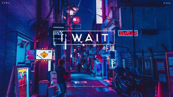 DAY6 I Wait (아 왜) / ふわりん 【COVER】 Nachtaufnahmen