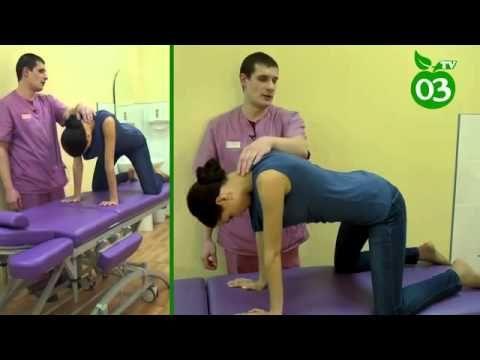 Всего два упражнения устраняют острую боль в пояснице всего за 5 минут