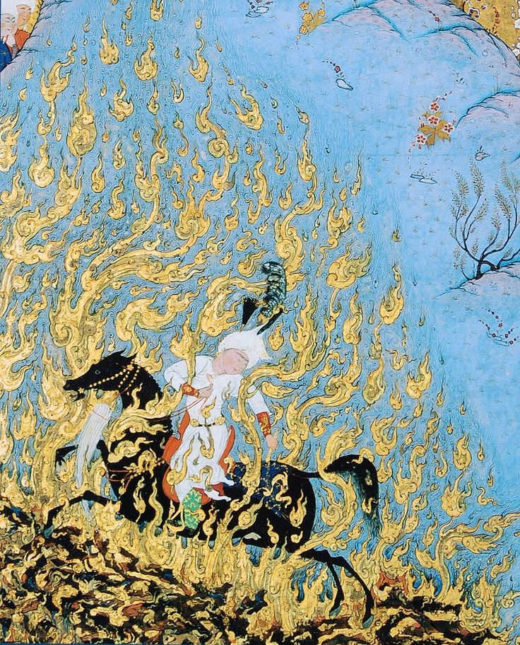 The Fire Trial of Siyavush.  First half of 16th century