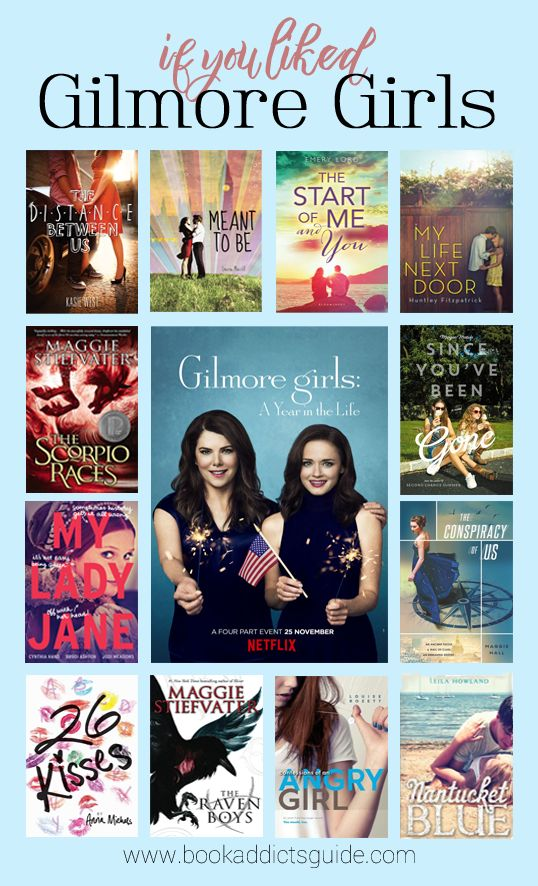 If you like Gilmore Girls, check out these 12 YA reads for fans of the show!   The Book Addict's Guide