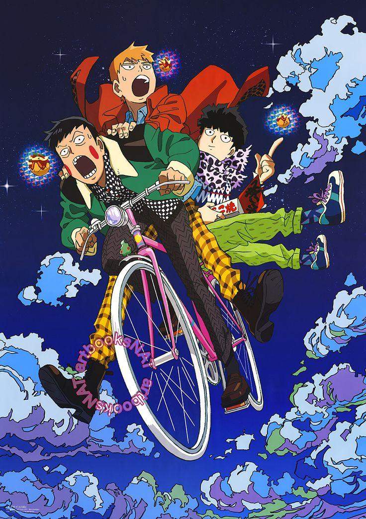 "Mob Psycho 100 (モブサイコ100)Shigeo ""Mob"" Kageyama plays ..."