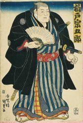 Portrait du lutteur de sumô Kashiwado Sôgorô, en tenue civile XIXs