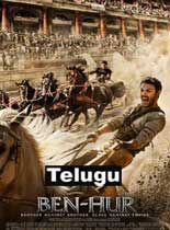 Ben-Hur 2016 Telugu Dubbed Full Movie Free Watch online DVDRip Download HD