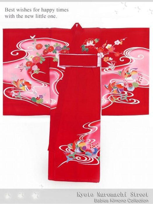 お宮参り着物正絹女の子のお祝い着(初着・産着)「赤、御所車に流水とオシドリ」TGU736