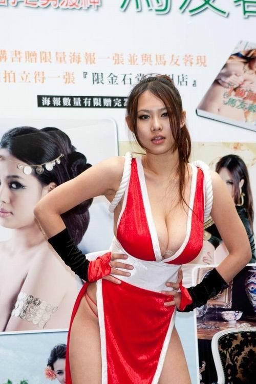 hot sexy naked ladies minge