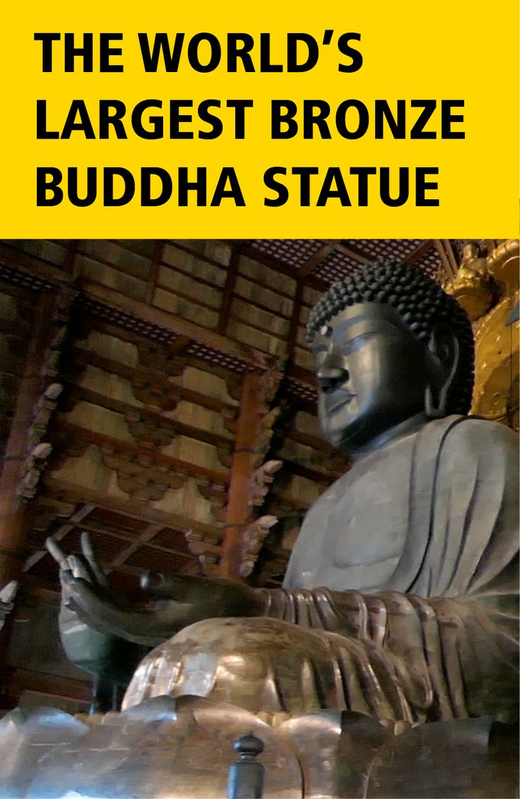 The World's Largest Bronze Buddha Statue at Todai-ji Temple
