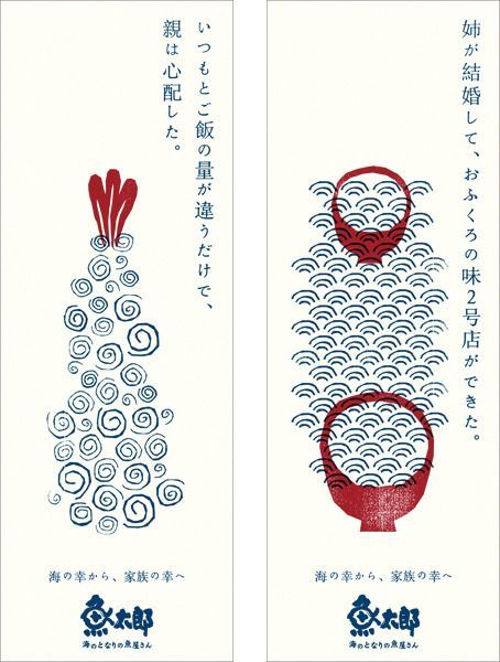 best 25+ japanese design ideas only on pinterest | japanese poster