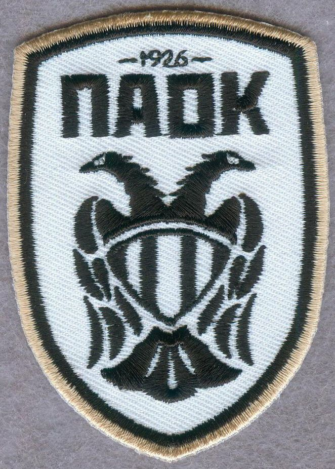 PAOK FC Greek Greece Superleague Football Soccer Badge Patch