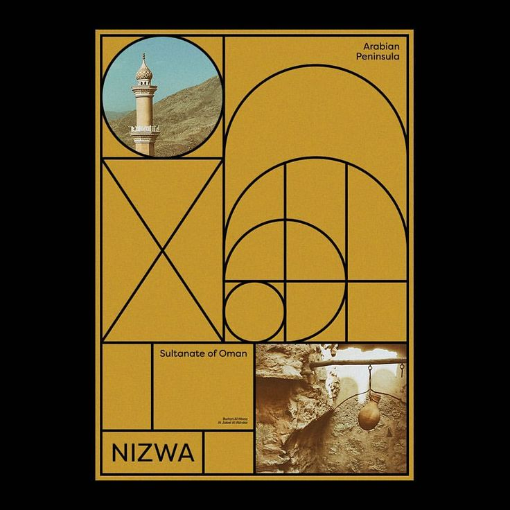Nizwa #poster #oman #grid #persia #arabia #designstudio #posterdesign #islam #bold #frankwo #inspire for #fun #culture #capital #gem…
