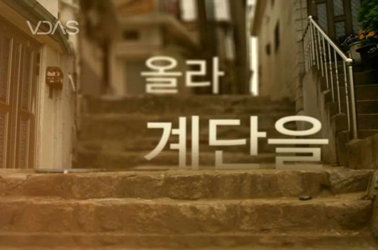 "Title : Bukahyun 3 - Dong Running Time : 01'34""  Directing, Animation & Designed by OH, SE YUN"
