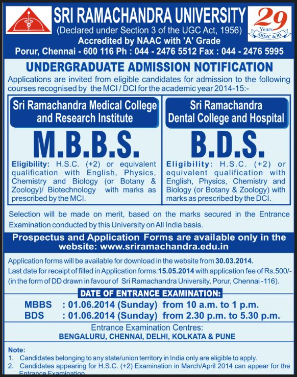 Ramachandra University #MBBS, #BDS #Admission Notification, Exam Date, Eligibility and more  http://www.degreeadmission.com/blog/Sri-Ramachandra-University-MBBS-BDS-Admission-2014/