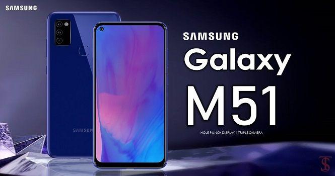 گلکسی M51 سامسونگ رونمایی شد میان رده ای با قوی ترین باتری جهان و نمایشگر Amoled تکراتو Samsung Samsung Galaxy Galaxy