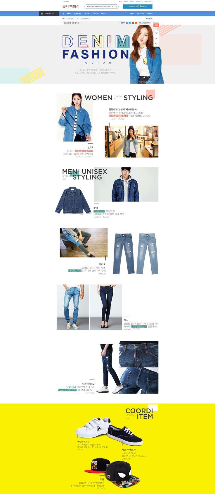 데님레시피_160328_Designed by 신현