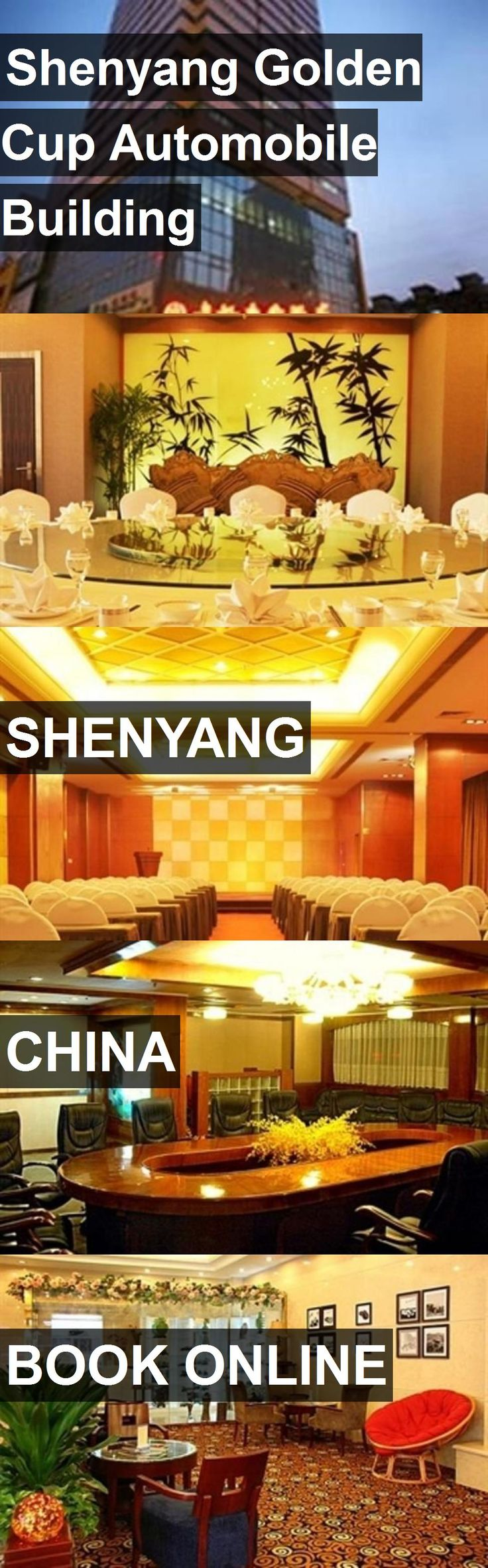 Hotel Shenyang Golden Cup Automobile Building in Shenyang, China. For more information, photos, reviews and best prices please follow the link. #China #Shenyang #ShenyangGoldenCupAutomobileBuilding #hotel #travel #vacation
