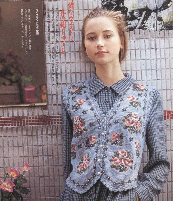 Knitting | Artículos en la categoría Knitting | Blog RUDAYA: LiveInternet - Servicio Ruso diario en línea