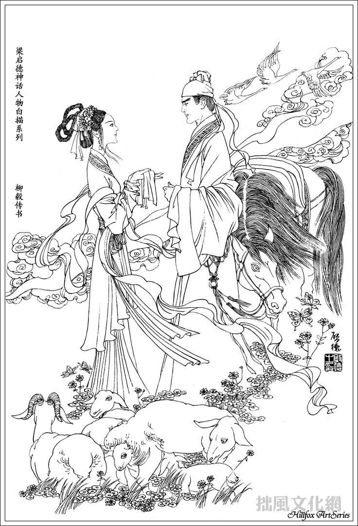 Asian folktale contrast, according