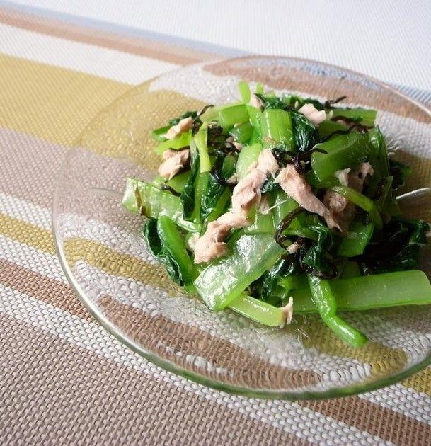 ★1000れぽ感謝★ホームパーティで必ずレシピを聞かれます!シャキシャキ小松菜を塩昆布とレモン汁で和えるヘルシーサラダ!