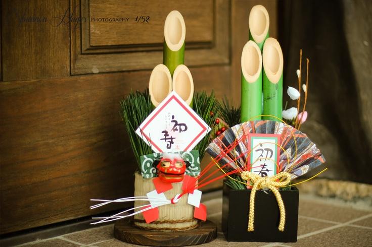 New Year's Decorations called kadomatsu New Year<=お正月