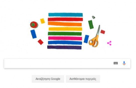 Γκίλμπερτ Μπέικερ: 3 πράγματα που δεν γνωρίζετε για την rainbow σημαία