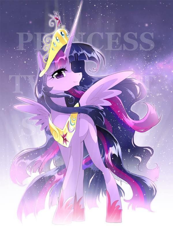 Twilight Is Best Princess