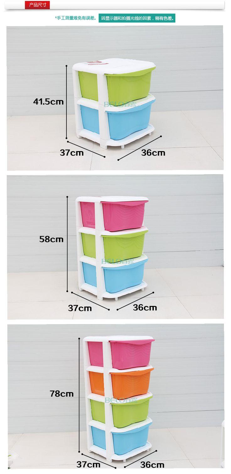 Ограниченное время Бесплатная доставка сто росы, детей закуски красочные шкафа хранения ящика шкаф шкафчики отделки ребенка шкаф-определиться. com дней кошка