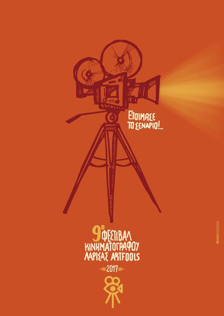 9th International Film Festival of Larissa, Greece by Artfools, pre-poster teaser.