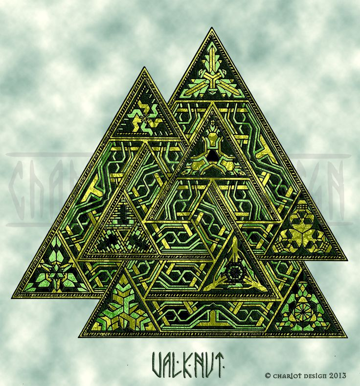 """Valknut by Chariot Design  The knot of triangles.  Called """"the heart of the slain,"""" among other names, the Valknut bore nine points and symbolized the interconnected worlds of Norse cosmology.  This version of the Valknut decorates its points with sigils marking the nine worlds of Norse mythology: Muspellheim, Niflheim, Helheim, Asgard, Midgard, Jotunheim, Vanaheim, Alfheim, and Svart-alfheim."""
