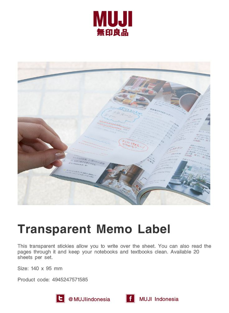 This transparent memo label allow you to write over the sheet, also read the pages through it & keep your books clean.