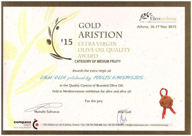 Erm'Olea wins Gold Aristion Award as Extra Virgin Olive Oil.