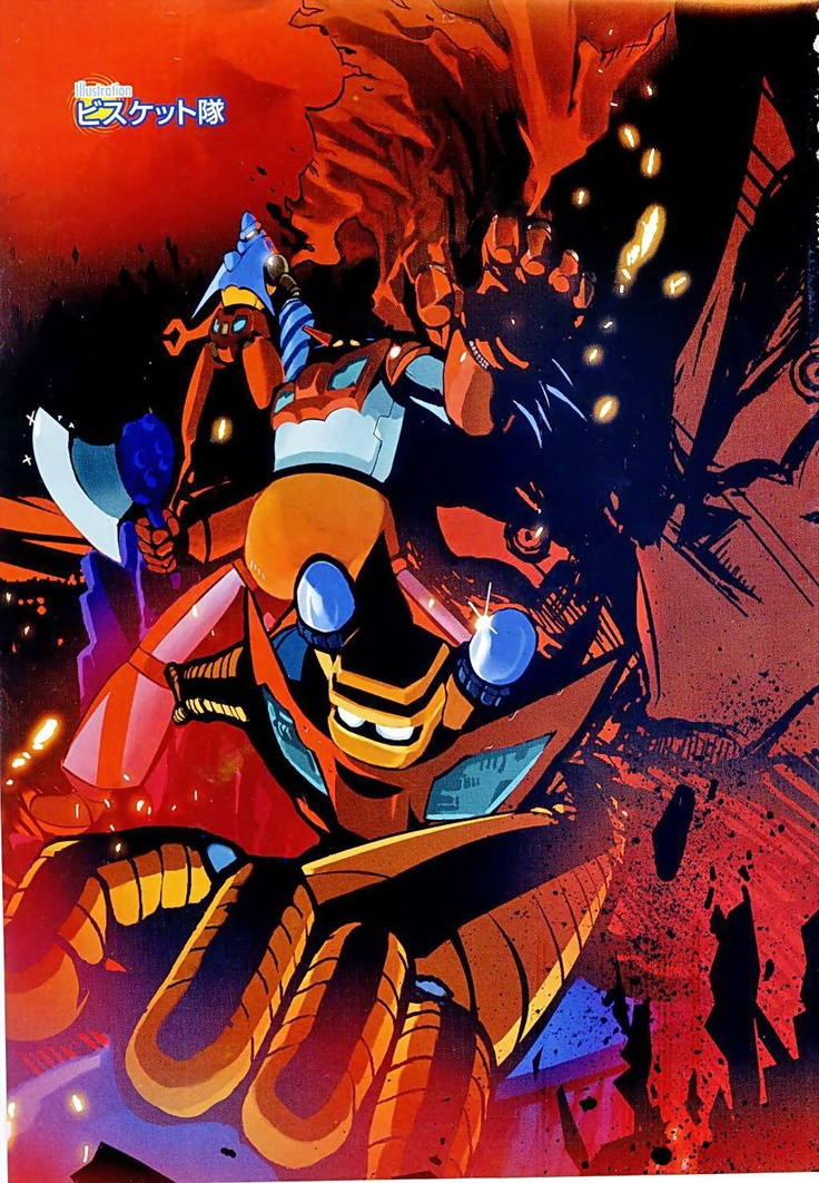 Getter Robo by Biscuit