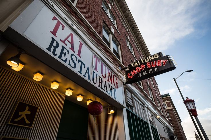 Tai Tung Chinese Restaurant Seattle Restaurants Best Chinese Food Seattle Food