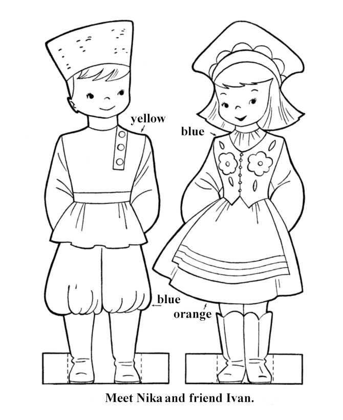 Google Image Result for http://www.activity-sheets.com/cutout/world-children/doll_pics/russiancouple.gif