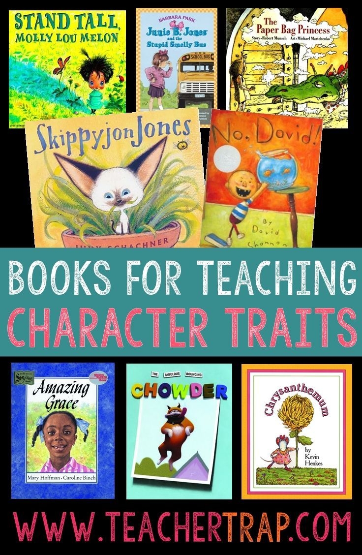 The best books for helping students understand and identify character traits! …