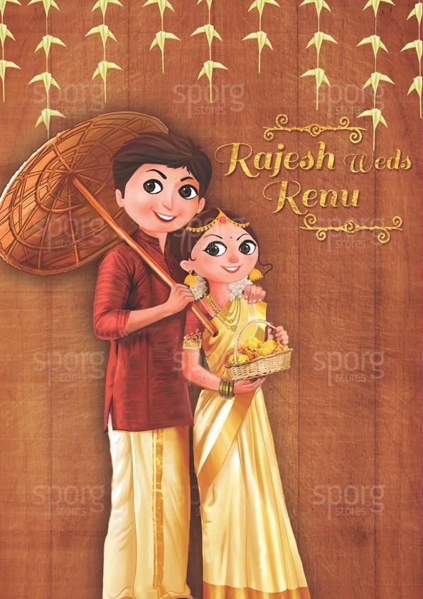 kerala hindu wedding invitation cards designs  wedding
