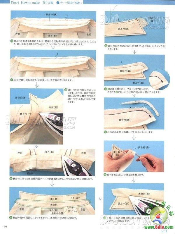 giftjap.info - Интернет-магазин   Japanese book and magazine handicrafts - MRS STYLE BOOK 2014-6