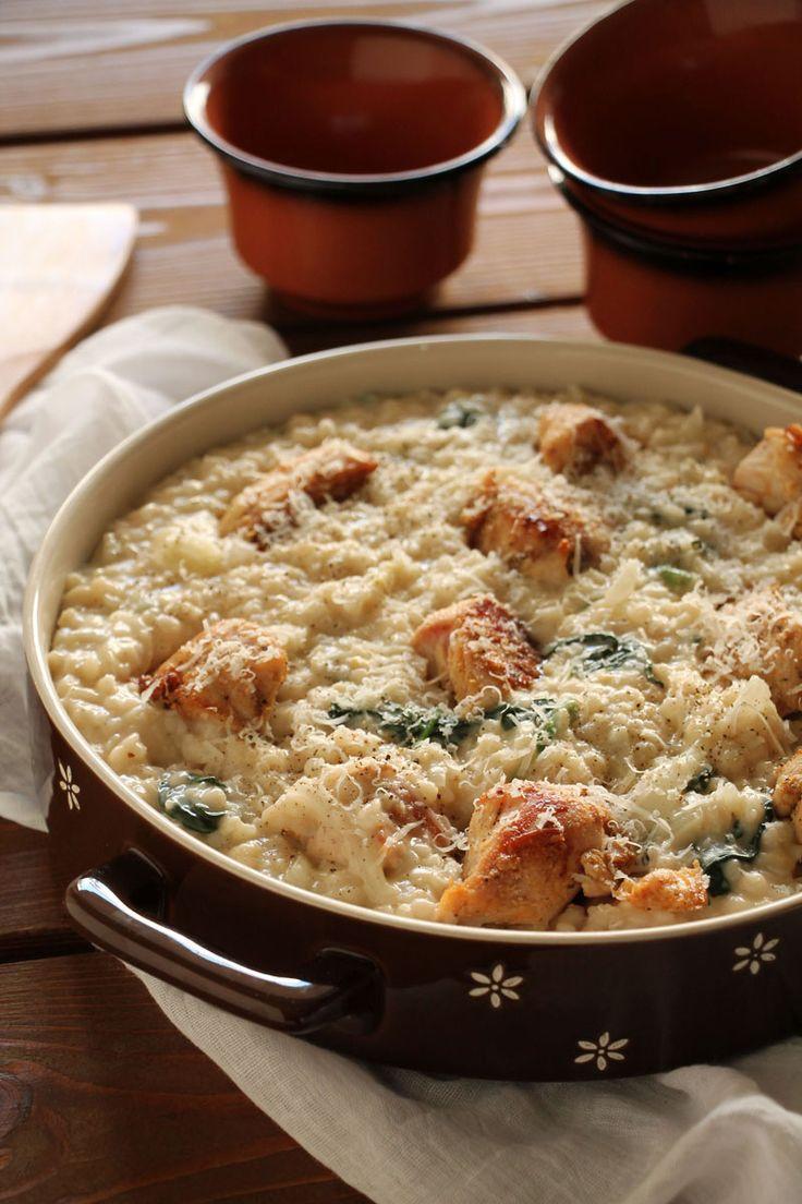 The one with all the tastes | Τραχανότο με κοτόπουλο και σπανάκι