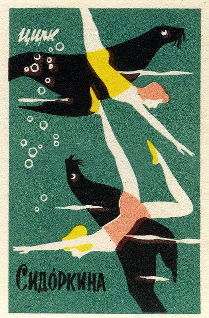 Russian. Sidorkin Circus SealsVintage Graphics, Russian Prints, Pattern Tattoo, Circus Seals, Sea Lion, Russian Matchbox, Tattoo Design, Sidorkin Circus, Russian Graphics Design