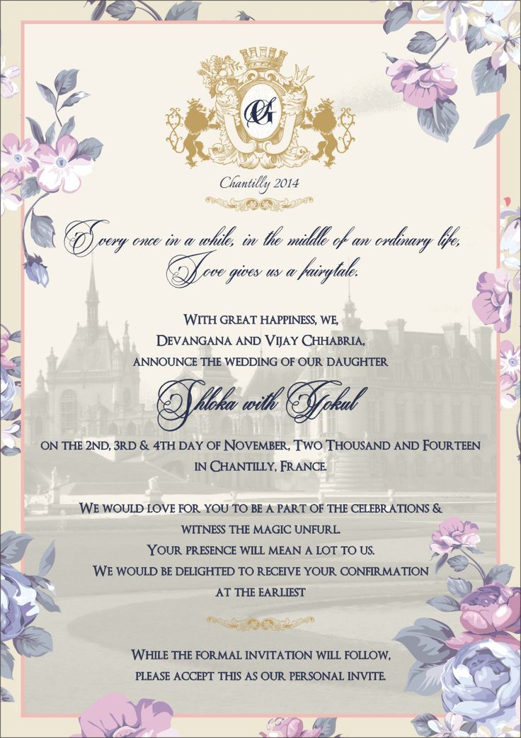 31 best Wedding Invites images on Pinterest Invites, Wedding and - invitation unveiling