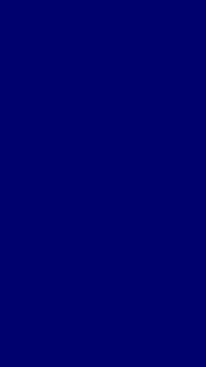 Masculine Blue