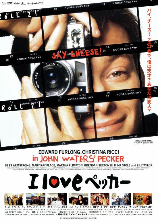 http://iwiz-movies.c.yimg.jp/c/movies/pict/p/p/1f/f3/133176_01.jpgからの画像