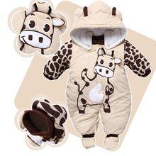 sıcak yeni yenidoğan bir- parça bebek giysileri çocuk giysileri romper kış kıyafetler bej ücretsiz nakliye(China (Mainland))