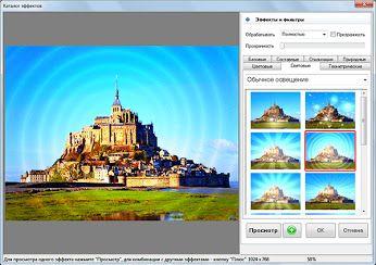 ДОМАШНЯЯ ФОТОСТУДИЯ «Домашняя Фотостудия» – это удобный графический редактор, предназначенный для ретуши и дизайна цифровых фотографий. Программа позволяет за короткое время обработать снимки и придать им лучший вид. Например, можно выполнять ретушь и цветокоррекцию изображений с помощью специальных кистей, убирать эффект красных глаз, повышать резкость, менять контраст и многое другое.