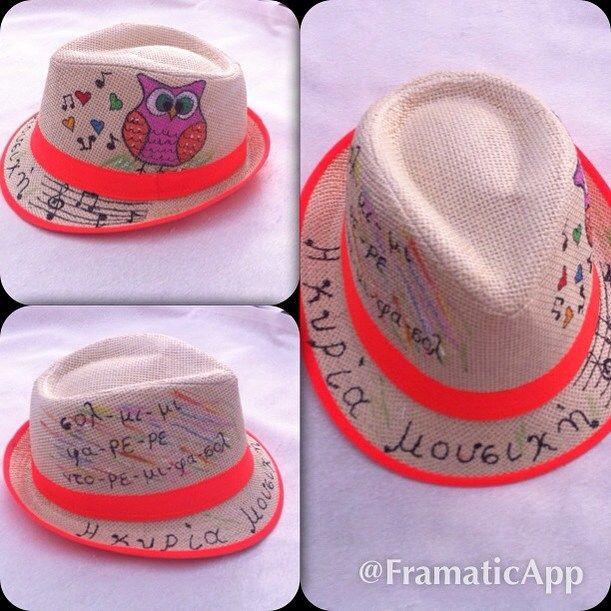 .: Ψάθινο ζωγραφιστό καπέλο