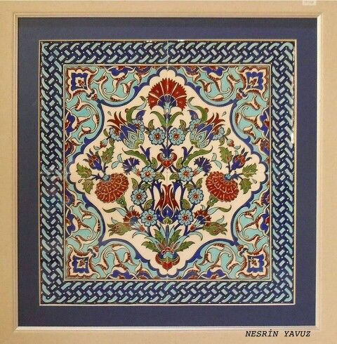 This is a truly exquisite tile...