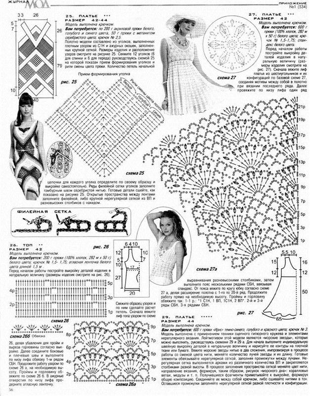 22 best Saco crochet images on Pinterest   Crochet clothes, Knit ...
