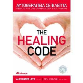 The Healing Code - books.gr - books.gr