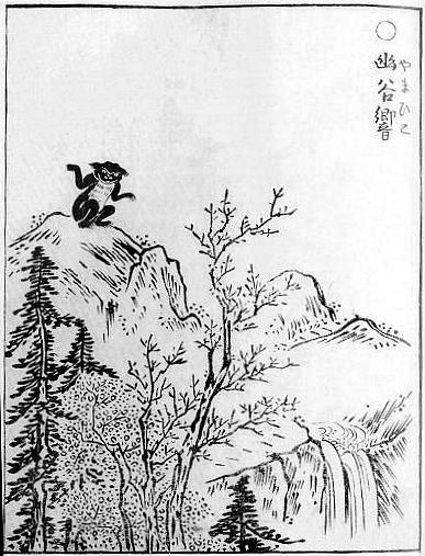 """Yamabiko (幽谷響?) means """"echo"""", so Sekien likely meant to imply that this creature is a spirit that mimics sounds in the mountains. Toriyama Sekien."""