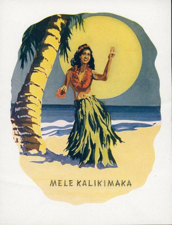 Mint Condition Unusued \u0027MELE KALIKIMAKA\u0027 Hula Girl Christmas Card