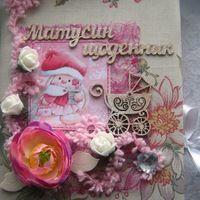 """Блокнот Мамины заметки """"Зая-доченька"""" А5 формата, белые листы тонированы розовыми чернилами, есть карточка новороженного, кармашки для фото и памятніх мелочей, закладка-ленточка."""