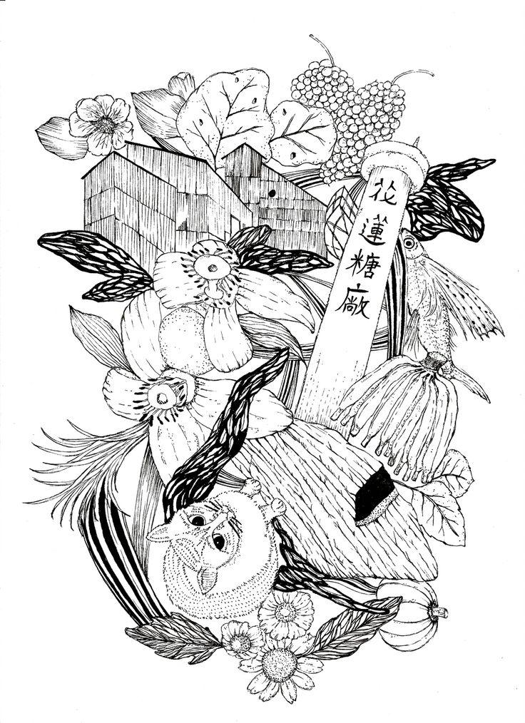 Spring in Hualian #illustration #travel #hualian #taiwan #flower #cat #doodle #linedrawing #blackandwhite